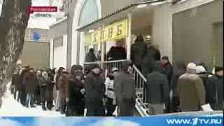 Зима в России Аномальные Морозы и Снегопады на всей территории 30 01 2014
