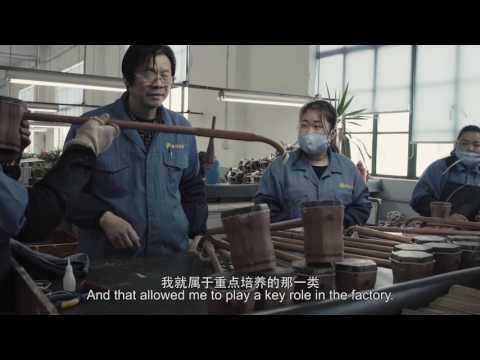 The Bridge between Us 两代琴 【Looking China 看中国】