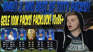 FIFA 16: TOTY PACK OPENING (DEUTSCH) - FIFA 16 ULTIMATE TEAM - OMG! 100K PACKLUCK PACKS! 10x86 + IF!