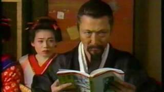 1994年1月22日放送 第二話より メグたちが新選組の追手から逃走中 佐久...