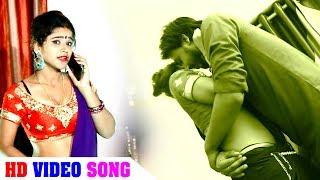 Bhojpuri Hit Song 2018 - Gorakhpur Ke Chhora - Jitendra Kumar Lucky.mp3
