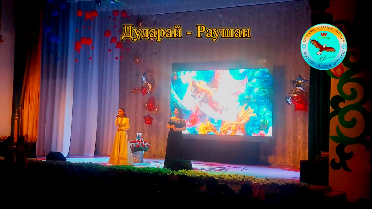 Raushan & Sveta Aitbayeva - Dudarai | Раушан, Света Айтбаева -Дударай【EN_GE_IT_KAZ [CC] SUBS】