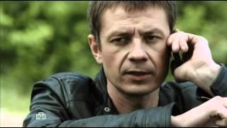 По следу зверя 4 серия (Россия, 2014, боевик, криминал)