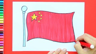 How to draw and color the Flag of China