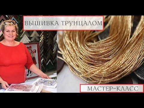 Антистресс для вышивальщиц или вышивка Bargello