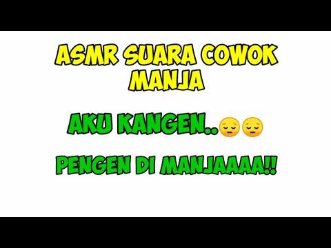 Asmr Suara Cowok Manja   Aku Kangen!! Pengen Di Manjaaa 😔😔   Asmr Boyfriend Indonesia