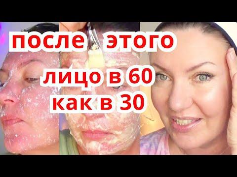 Маски для лица для омоложения кожи лица в домашних условиях
