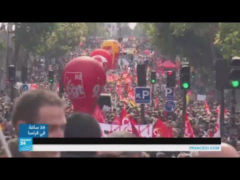 مظاهرات في فرنسا احتجاجا على قانون العمل الجديد  - 12:22-2017 / 9 / 15