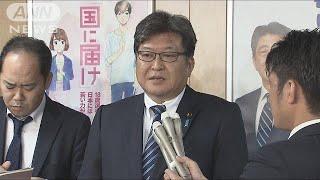 "萩生田氏「個人の見解」 ""消費増税延期""発言で(19/04/19)"