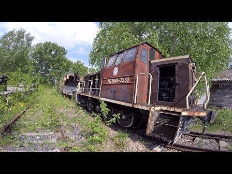 Заброшенная железная дорога, бывший вокзал, старые локомотивы и вагоны