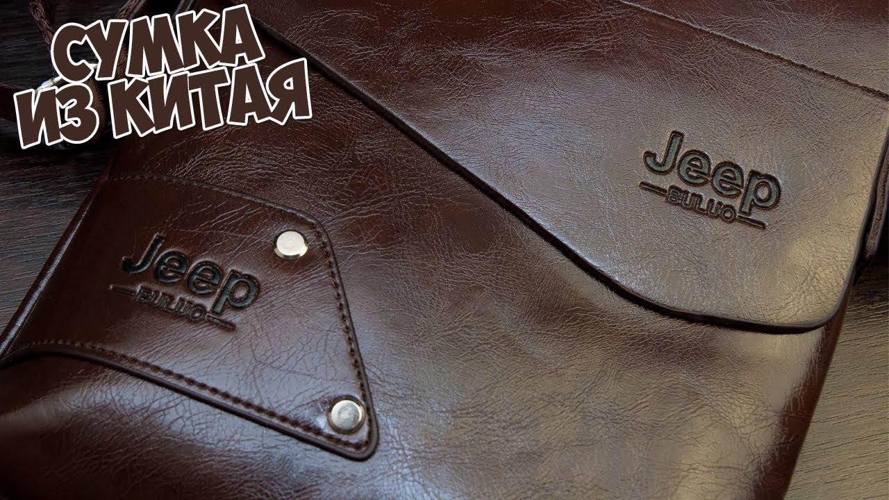Интернет-магазин kari предлагает купить мужские сумки и рюкзаки по доступным ценам. Постоянные скидки!. Можно оплатить частями!