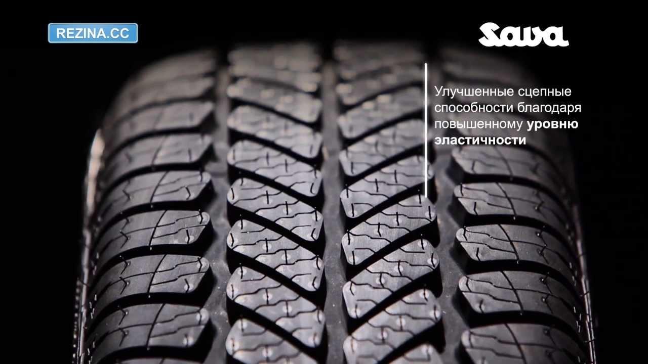 Желающие купить шины сава могут сделать это уже сейчас в интернет магазине компании «proshina». Будучи компанией, которая реализует.