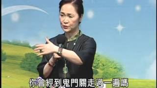 清涼音文化 趙翠慧老師:生命的邀約---重回人間、活著真好 thumbnail