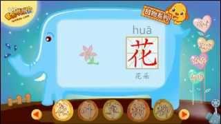 учим китайский язык урок 11