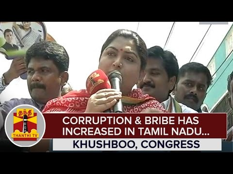 Corruption and Bribe has increased in Tamil Nadu under AIADMK Rule : Khushboo - Thanthi TV