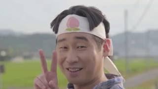 岡山県の新しいPRは 8月3日(水)にスタート! http://monge-okayama.jp/