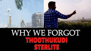 A Documentary about Thoothukudi Sterlite | The Truth behind #Ban Sterlite | IBC TAMIL