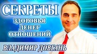 Владимир Довгань и Артем Мельник в программе Новые Богатые [полная версия HD]