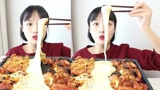달달한 치즈 닭갈비 먹방 _ 닭갈비에 치즈가 빠질 수 없지 :D