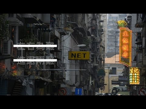Between a Rock and a Hard Place - Full length film  左右為難、進退兩難:香港中介盤剝外傭實錄