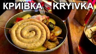 Ресторан Крыивка Криївка во Львове - Lviv Kryivka Restaurant - FloridaSunshine