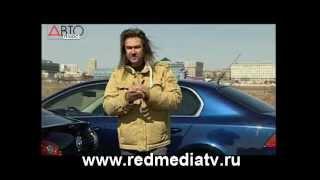 Наши Тесты Volkswagеn Passat CC между Audi A5 и Skoda Superb , часть 1