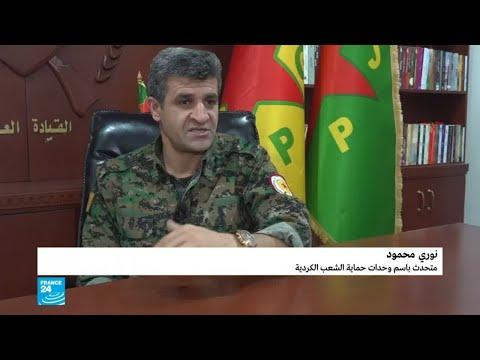 ماذا عن معركة هجين في محافظة دير الزور السورية؟  - نشر قبل 2 ساعة