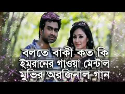 Bolte Baki Koto Ki By Imran Full Song  ...