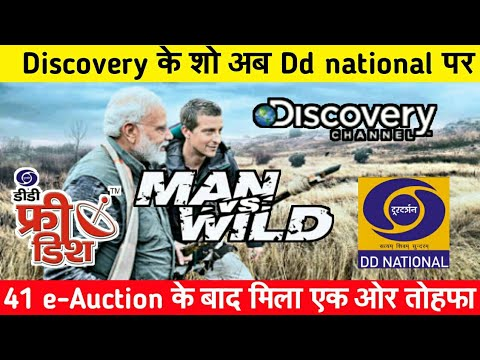 Dd free dish new update| Discovery channel show in Dd national| Man vs Wild PM Modi