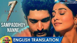 Sampaddhoy Nanne Song With English Translation   Seven Telugu Movie   Havish   Regina