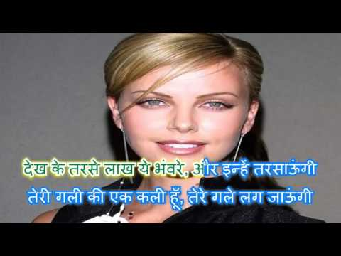 are yaar mere tum bhi gajab Karaoke only 4 male By Rajesh Gupta