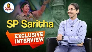 SP Saritha Exclusive Interview | AP Women Protection Cell Incharge | Vanitha TV