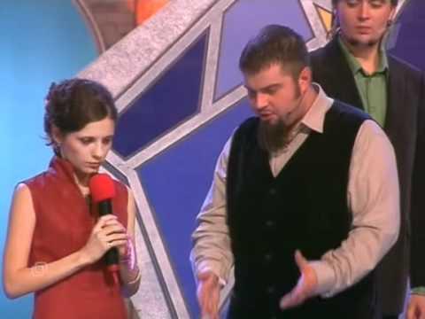 КВН Высшая лига (2005) 1/2 - Мегаполис - Домашнее задание