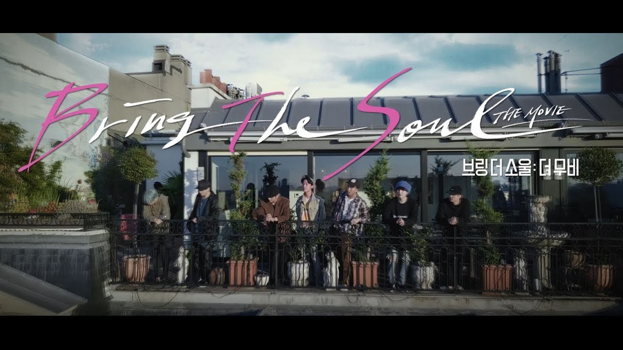 Bts 방탄소년단 Bring The Soul The Movie Official Trailer