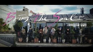 BTS (방탄소년단) 'BRING THE SOUL: THE MOVIE' Official Trailer