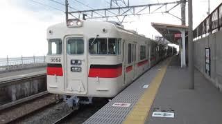 山陽3050系3058F滝の茶屋駅発車