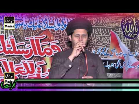 Ali Raza Noori - New Naat 2018 - Best Kalam Urdu Punjabi By Sialvi HD Movies