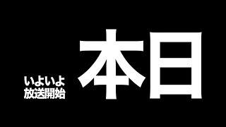 いよいよ本日放送開始!TVアニメ『メガロボクス』カウントダウン映像