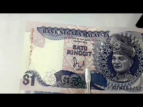 1986 Malaysia 6th Series RM1 banknote