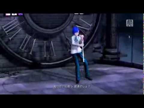 Mmd Romeo And Cinderella Kaito