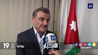 وجهات الأردنيين إلى خارج المملكة في العيد لارتفاع كلف السياحة الداخلية - (30-8-2017)