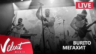 Live  Burito   Мегахит (Сольный концерт в RED, 2017г )