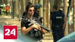 Теракты и нападения в ЕС происходят тревожно часто