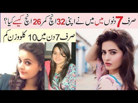Actress diet plan pakistani Disha Patani