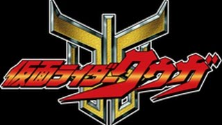 The Tokucast Episode 30: Kamen Rider Kuuga thumbnail