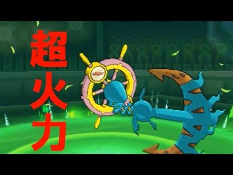 【ダダリン】Pokemon Sun And Moon Rating Battle