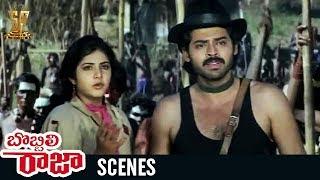 Venkatesh Fight With Tribal Leader Scene | Bobbili Raja Movie | Divya Bharathi | Suresh Productions