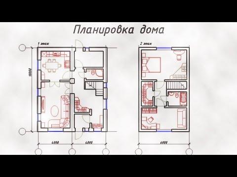 A: Планировка дома