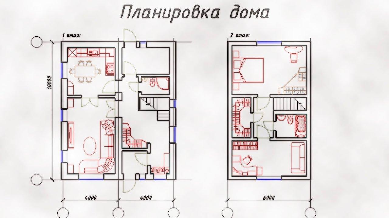 Как сделать планировку дома фото 897