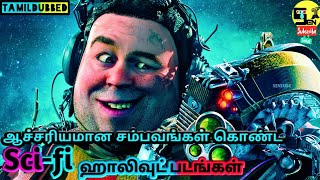 Best 5 Sci-fi Hollywood Movies Collections | Tamildubbed Movies | SENTUBE